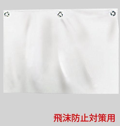 ビニールカーテン