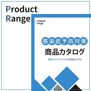 商品カタログvol.1