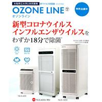 ozoneline_tn.fw